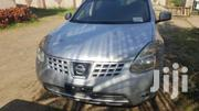 Nissan Rogue 2010 SL Silver | Cars for sale in Lagos State, Kosofe