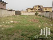 Gated 8 Acres Of Land At Alakia Area Off Alakia/Ife Road Ibadan | Land & Plots For Sale for sale in Oyo State, Egbeda