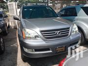 Lexus GX470 2005 Gray   Cars for sale in Lagos State, Lagos Mainland