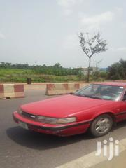Acres of Land for Sale at Lagos/Ibadan Express Way | Land & Plots For Sale for sale in Ogun State, Obafemi-Owode