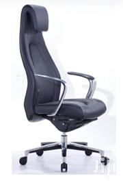 Executive Office Leather Chair | Furniture for sale in Lagos State, Ikeja