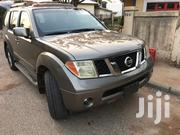 Nissan Pathfinder 2008 Beige | Cars for sale in Kaduna State, Kaduna