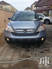 Honda CR-V 2008 2.4 EX 4x4 Automatic Blue | Cars for sale in Lagos State, Lekki Phase 1