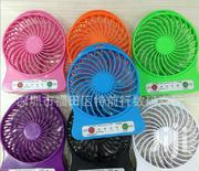 Rechargeable Small Fan | Home Appliances for sale in Lagos State, Ojodu