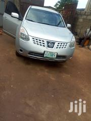 Nissan Rogue S 2010 Silver | Cars for sale in Lagos State, Ifako-Ijaiye