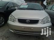 Toyota Corolla 2005 Gold | Cars for sale in Rivers State, Port-Harcourt