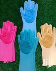 Sponge Gloves 2pcs | Home Accessories for sale in Lagos State, Maryland
