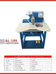 New Automatic Machine For Pearl And Stone | Printing Equipment for sale in Lagos State, Lagos Island