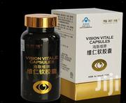 Vision Vitale Capsules - Best Supplement for Eye Problem | Vitamins & Supplements for sale in Lagos State, Surulere