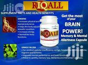 Royale Riquall Brain Power Supplement | Vitamins & Supplements for sale in Abuja (FCT) State, Mbora