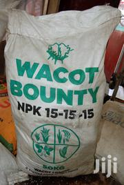 NPK Fertilizer | Feeds, Supplements & Seeds for sale in Ogun State, Obafemi-Owode