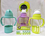 Baby Drinker | Babies & Kids Accessories for sale in Abuja (FCT) State, Wuse