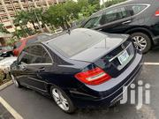 Mercedes-Benz C250 2012 Blue | Cars for sale in Abuja (FCT) State, Gwarinpa