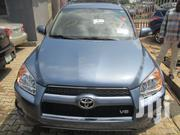 Toyota RAV4 2012 Blue | Cars for sale in Lagos State, Lagos Mainland