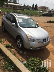 Nissan Rogue 2008 SL 4WD Silver   Cars for sale in Lagos State, Isolo