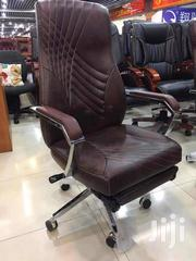 Executive Office Chair | Furniture for sale in Rivers State, Port-Harcourt