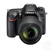 Nikon D7200 Dx-Format DSLR Kit - Black + FREE TRIPOD | Photo & Video Cameras for sale in Lagos State, Lagos Mainland