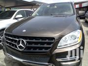 Mercedes-Benz M Class 2015 Brown | Cars for sale in Lagos State, Lekki Phase 1