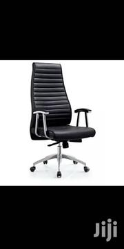 Office Chair | Furniture for sale in Rivers State, Port-Harcourt