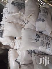 Wheat Bran | Feeds, Supplements & Seeds for sale in Lagos State, Epe