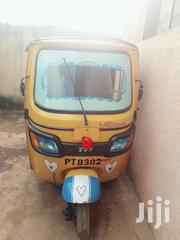 2008 Yellow   Motorcycles & Scooters for sale in Enugu State, Enugu