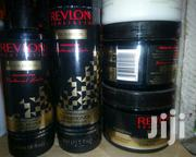 Black Seed Oil Shampoo & Conditioner   Hair Beauty for sale in Abuja (FCT) State, Kubwa
