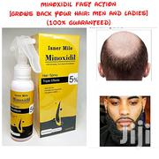 Isner Mile Minoxidil With Ginseng For Hair And Beard Growth. | Hair Beauty for sale in Lagos State, Ikeja