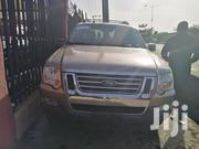 Ford Explorer 2008 Gray | Cars for sale in Lagos State, Amuwo-Odofin