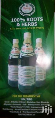 Jigsimur Plus Health Drink | Meals & Drinks for sale in Lagos State, Lagos Mainland