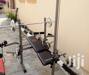 Weight Lifting Bench With 50kg Barbell | Sports Equipment for sale in Abuja (FCT) State, Gwarinpa