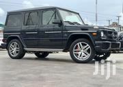Mercedes-Benz G-Class 2017 Blue | Cars for sale in Lagos State, Lekki Phase 1