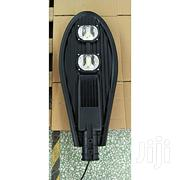 New High Quality 100w LED Street Light. | Garden for sale in Lagos State, Ojo