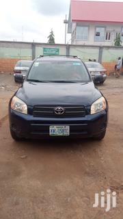 Toyota RAV4 2006 Blue | Cars for sale in Rivers State, Obio-Akpor