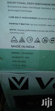 200amps 12V Venus Solar Battery At Affordable Price   Solar Energy for sale in Rivers State, Asari-Toru