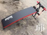 Sit Up Bench | Sports Equipment for sale in Cross River State, Ikom