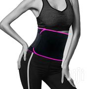 Amazon Hot Selling Neoprene Adjustable Body Shaper | Tools & Accessories for sale in Imo State, Owerri