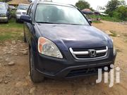Honda CR-V 2004 EX 4WD Automatic Blue | Cars for sale in Abuja (FCT) State, Jabi