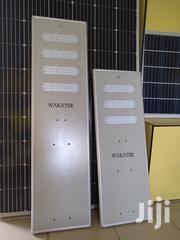 60W All In One Solar Street Light With 2 Years Warranty | Solar Energy for sale in Lagos State, Ikeja