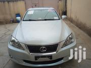 Lexus IS 250 4WD 2009 | Cars for sale in Lagos State, Alimosho