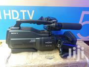 Sony HD1000 Video Camera | Photo & Video Cameras for sale in Lagos State, Lagos Mainland