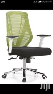 Green and White Ergonomic Chair   Furniture for sale in Lagos State, Lekki Phase 1