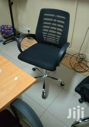 Quality Mesh Swivel Office Chair | Furniture for sale in Lagos State, Ikorodu