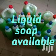 Liquid Soap | Bath & Body for sale in Lagos State, Victoria Island