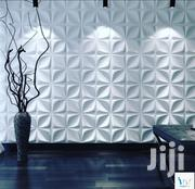 Ariel 3D Wall Panel | Home Accessories for sale in Abuja (FCT) State, Wuse II
