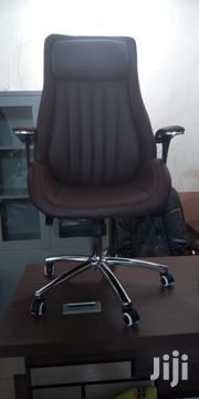 Executive Chair Reclining Wt High Quality Leather | Furniture for sale in Rivers State, Port-Harcourt