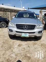Mercedes-Benz M Class 2007 Gold | Cars for sale in Lagos State, Amuwo-Odofin