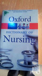 Oxford Nursing Dictionary | Child Care & Education Services for sale in Rivers State, Obio-Akpor
