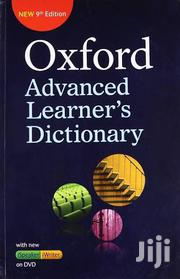 Oxford Advance Dictionary 9TH EDITION | Child Care & Education Services for sale in Rivers State, Obio-Akpor