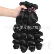 18 Inches Loose Wave With Ear To Ear Frontal, Grade 9a | Hair Beauty for sale in Anambra State, Onitsha