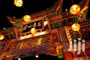 Chinese And Hong Kong Visa Guaranteed | Travel Agents & Tours for sale in Lagos State, Victoria Island